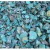 勋盛开采铜矿钨有色金属等矿业