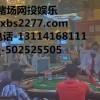 新百胜集团网投娱乐手机游戏下载网址