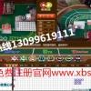 网上游戏娱乐庄和闲网站www.xbs0592.vip