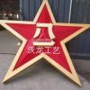 五角星军徽制作-八一徽章生产-金属标牌制作厂家