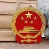高品质贴金国徽生产-国徽制作厂家