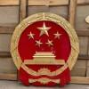 法院徽制作-恩施市生产国徽2米厂家