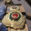 供应中国武警徽-中国刑警徽-特价公安徽规格齐全
