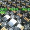 回收各种内存卡,U盘半成品,黑胶体,cf卡,硬盘等电子产品