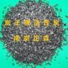 ZS-30型载钾活性炭