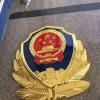 定做优质警徽-3米警徽生产销售厂