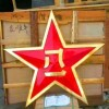 2米八一军徽销售-底价出售大型五角星军徽
