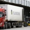 广州普货运输发往泰国苏梅岛的专线