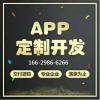 欢乐拼购模式系统开发(APP开发)