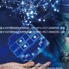 成都富士电机IGBT模块IPM模块代理商